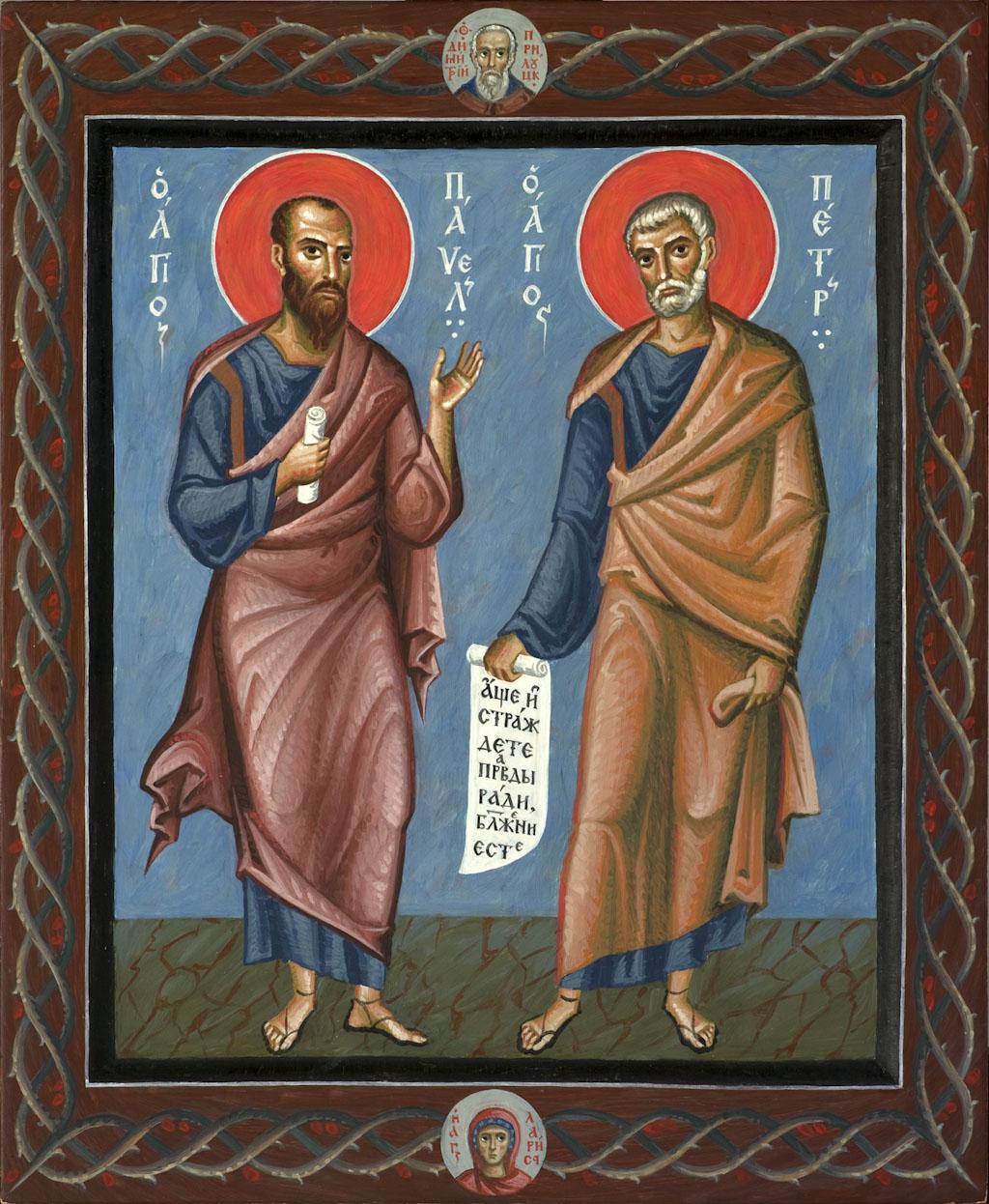 Поздравления с днем Петра и Павла 35